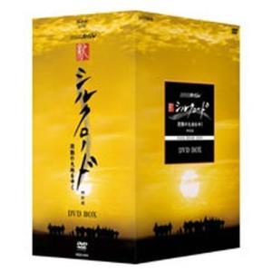 NHKスペシャル 新シルクロード 激動の大地をゆく 特別編 DVD BOX 【NHK DVD公式】|nhkgoods
