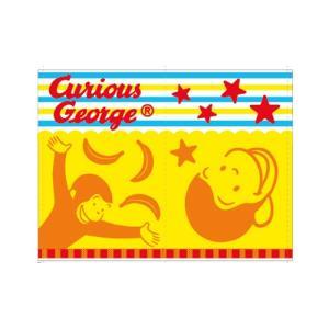 おさるのジョージ タオル枕カバー 子供用|nhkgoods