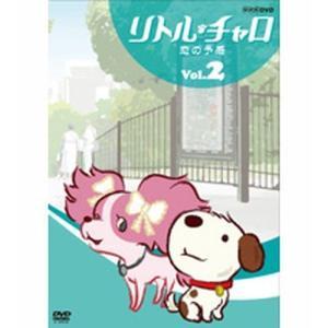 リトル・チャロ 〜NY編〜 Vol.2 恋の予感 【NHK DVD公式】|nhkgoods