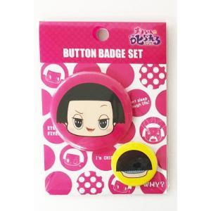 チコちゃん 缶バッジセット ピンク
