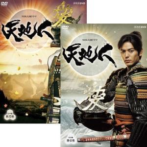 大河ドラマ 天地人 完全版 DVD-BOX全2巻【NHK DVD公式】|nhkgoods
