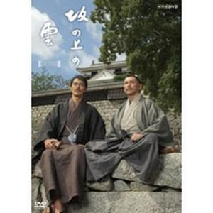 スペシャルドラマ 坂の上の雲 第3部 DVD-BOX 全4枚+特典1枚セット【通常版】