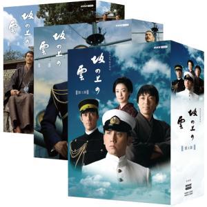 坂の上の雲 ブルーレイBOX 全3巻セット