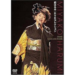 都はるみDVDコレクション 【NHK DVD公式】|nhkgoods