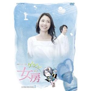 連続テレビ小説 ゲゲゲの女房 完全版 DVD-BOX1 全4枚セット 【NHK DVD公式】|nhkgoods