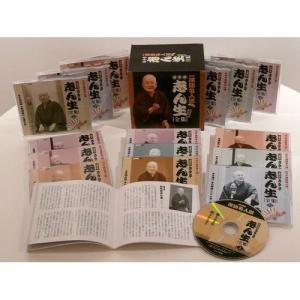 CD 五代目 古今亭志ん生 全集 〜NHK落語名人選〜 全15枚セット|nhkgoods