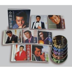 小林旭の世界 CD-BOX 全5枚セット CD|NHKスクエア