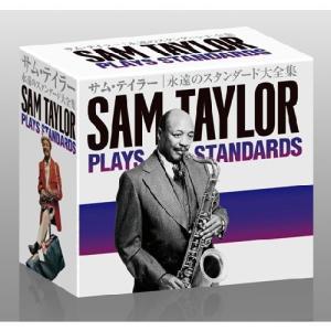 サム・テイラー 永遠のスタンダード大全集 CD-BOX 全6枚セット CD|nhkgoods