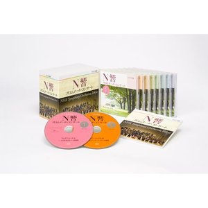 クラシック名曲100選。NHK交響楽団による初の通販用BOX。 1968年から2010年までのライヴ...