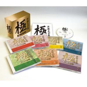 極 演歌大全集 CD-BOX 全7枚セット|NHKスクエア
