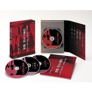NHK CD 池波正太郎が描く 真田一族の生きざま 「信濃大名記」「錯乱」 全4枚セット nhkgoods 02