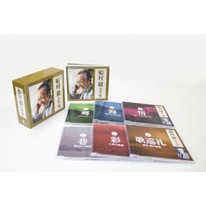追悼 船村徹 大全集 CD-BOX 全6枚セット