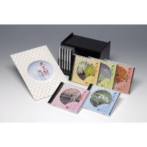 大正琴 魅力のすべて〜名曲180選〜 CD全10枚