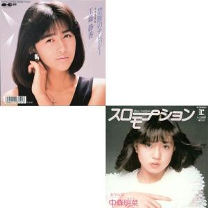 My idol〜青春play back〜 CD-BOX 全5枚|nhkgoods|04