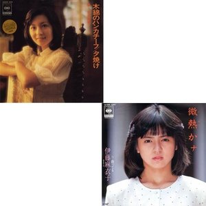 My idol〜青春play back〜 CD-BOX 全5枚|nhkgoods|05