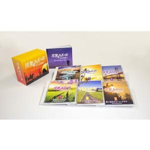 洋楽カバーズ 〜ぼくらの時代〜 CD-BOX 全6枚