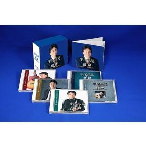 平尾昌晃の軌跡 〜エンターテイナーの全て〜 CD-BOX 全5枚