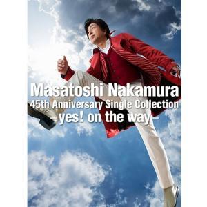 中村雅俊 Masatoshi Nakamura 45th Anniversary Single Collection〜yes! on the way〜(初回盤)CD4枚+DVD1枚 全5枚|nhkgoods