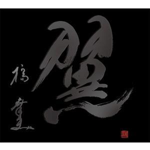 橋 幸夫 翼 -60th Anniversary Premium Box- 8枚CD+DVD