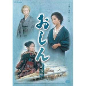 日本のテレビドラマ史上最高視聴率を記録した不朽の名作「おしん」。 NHKテレビ放送60年、「おしん」...