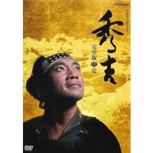 大河ドラマ 秀吉 完全版 DVD-BOX1 全7枚【NHK DVD公式】|nhkgoods