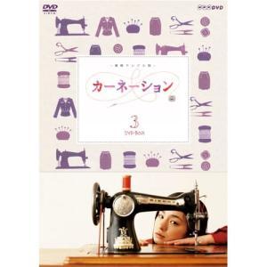 世界的デザイナー・コシノ三姉妹の母としても知られる小篠(コシノ)綾子をモデルにした物語。 ファッショ...