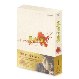 王女の男 ブルーレイBOX1 全6枚セット 【NHK DVD公式】