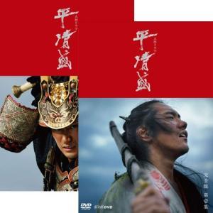 大河ドラマ 平清盛 完全版 DVD-BOX1&2 全2巻セット【NHK DVD公式】 nhkgoods