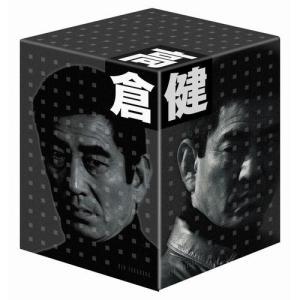 高倉健 DVD-BOX 全8枚【NHK DVD公式】|nhkgoods