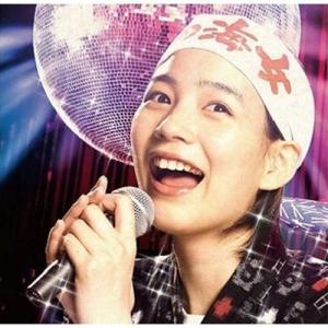 連続テレビ小説 あまちゃん 完全版 DVD-BOX3 全6枚【NHK DVD公式】|nhkgoods