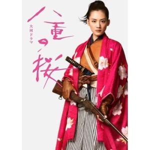 会津武士道の魂を守り抜き、生涯自分の可能性に挑み続け、すべての人の幸福を願った新島八重と、その仲間た...
