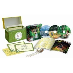 【限定版】 ベニシアさんの四季の庭 DVD&ブルーレイ 全3枚セット <レシピBOX仕様> 【NHK DVD公式】