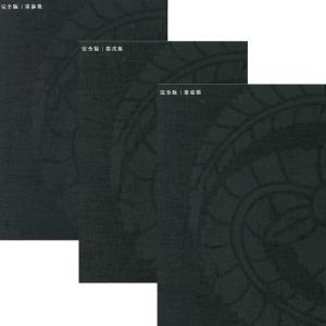 大河ドラマ 軍師官兵衛 DVD全3巻セット【NHK DVD公式】|nhkgoods