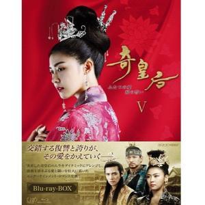 奇皇后 Blu-ray BOX V 全7枚【NHK DVD公式】