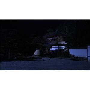 新・京都百景 〜達人流 学びの旅〜 秋・冬編  ブルーレイ BD 【NHK DVD公式】|nhkgoods|03
