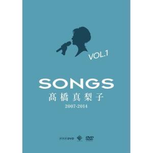 SONGS 高橋真梨子 2007-2014 DVD vol.1    〜2007-2008〜 【NHK DVD公式】|nhkgoods
