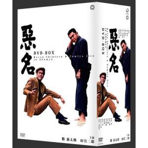 映画 悪名 DVD-BOX 全15枚セット