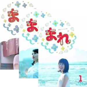 連続テレビ小説 まれ 完全版 ブルーレイBOX 全3巻セット BD【NHK DVD公式】