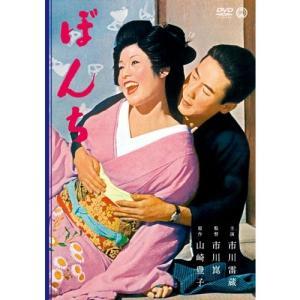 映画 ぼんち DVD 【NHK DVD公式】|nhkgoods
