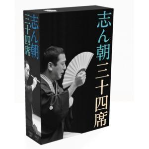 志ん朝三十四席 DVD全8枚+CD全5枚セット