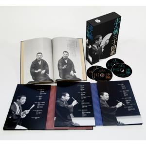 志ん朝三十四席 DVD全8枚+CD全5枚セットの詳細画像1