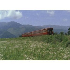 時代と歩んだ国鉄列車 7 第II期 【NHK DVD公式】|nhkgoods|03
