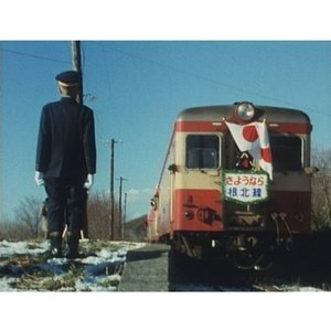 時代と歩んだ国鉄列車 7 第II期 【NHK DVD公式】|nhkgoods|06