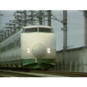時代と歩んだ国鉄列車 9 第II期 【NHK DVD公式】|nhkgoods|06