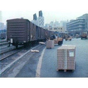 時代と歩んだ国鉄列車 10 第II期 【NHK DVD公式】 nhkgoods 02