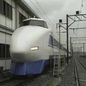 時代と歩んだ国鉄列車 10 第II期 【NHK DVD公式】 nhkgoods 03