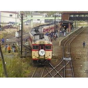 時代と歩んだ国鉄列車 10 第II期 【NHK DVD公式】 nhkgoods 04