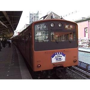 時代と歩んだ国鉄列車 10 第II期 【NHK DVD公式】 nhkgoods 06