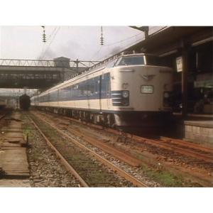 時代と歩んだ国鉄列車 DVD-BOX 第II期 【NHK DVD公式】|nhkgoods|02