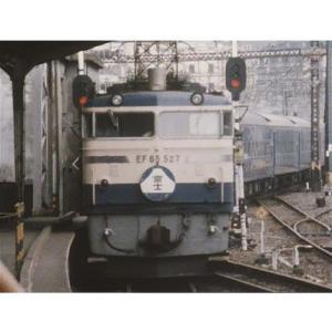 時代と歩んだ国鉄列車 DVD-BOX 第II期 【NHK DVD公式】|nhkgoods|05